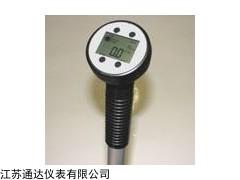 直读式流速仪 迷你螺旋桨传感器测量流速