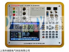 无线二次压降负荷测试仪SDY822M