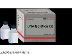 高GC纳米PCR试剂盒