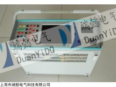 SDY804S六相继电保护测试仪厂家