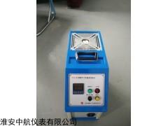 干体温度校验仪,干体温度校验炉,干体温度校验仪价格