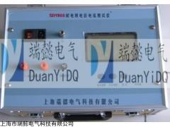 SDY866配电网电容电流测试仪厂家