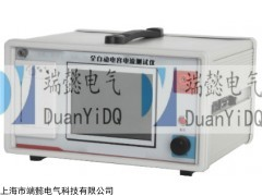 SDY866MZ全自动电容电流测试仪生产厂家