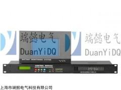 SDY3926蓄电池在线监测系统