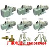 2XZ-8C三相直联旋片式真空泵扬程,真空泵多少钱