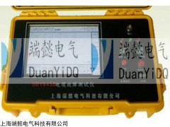 SDY845B二次脉冲电缆故障测试仪
