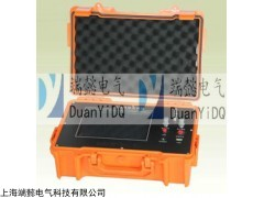 SDY845E八次脉冲电缆故障测试仪
