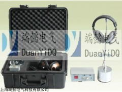 SDY845C静噪数显同步定点仪