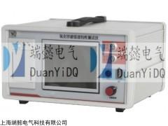 SDY840M氧化锌避雷器特性测试仪