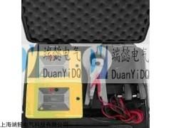 SDY892S双频率超低频直流接地故障测试仪