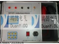 SDY829接地成组直流电阻测试仪