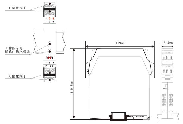 供应虹润推出12v驱动开关量输出操作端隔离栅