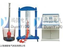 SDY855安全工具力学性能试验机SDY855