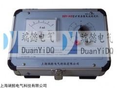 SDY-KD矿用杂散电流测定仪SDY-KD