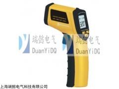 SDY320红外线测温仪