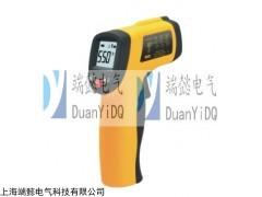 SDY550红外线测温仪