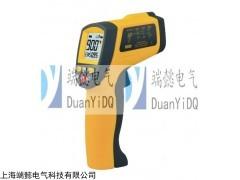 SDY900红外线测温仪