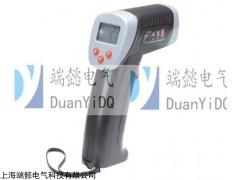 PT50便携式红外测温仪