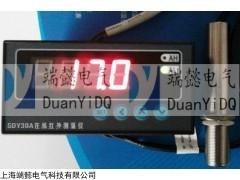 SDY30A在线测红外测温仪