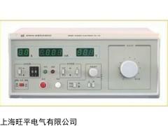 DF2667通用接地电阻仪