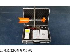 手持侧杆定位测量 旋浆式流速仪