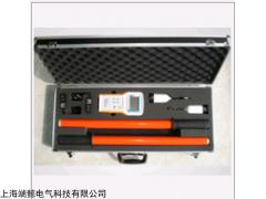 ZYFRD无线高低压核相仪