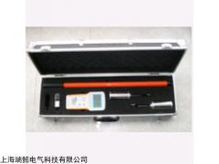 GDHX-9000 语言无线高压核相器