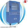 500L立式真空干燥箱超大体积真空烘箱DZG-6500
