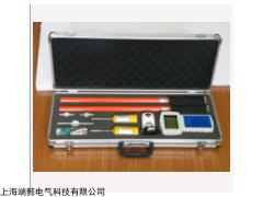 XC-WH无线高压核相仪