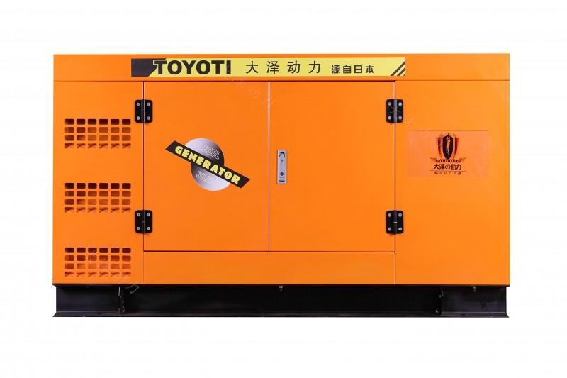 江苏30kw静音柴油发电机价格