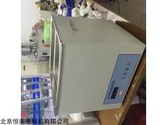 HAD-SY-1200 超声波清洗机   直销