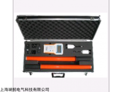 DL01-MNWHX-II数字高压无线核相仪