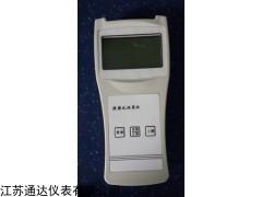 便携式流量流速仪 手持流速传感器