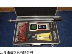 便携式电磁流速仪 测量流速流量水位