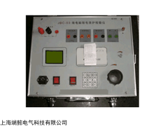 nd1001继电保护测试仪