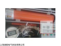 GCZF-II 直流高压发生器