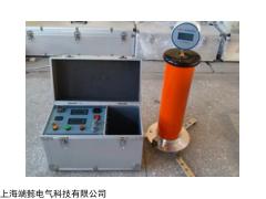 JLZS-2系列直流高压发生器
