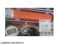 WDZG-II直流高压发生器
