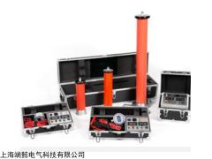 WBZG-1000直流高压发生器