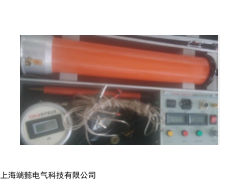 GCZF直流高压发生器