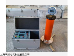ZGF-60-5直流高压发生器
