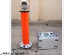 JLZS-3高频直流高压发生器