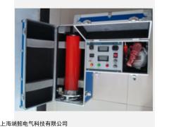 BCGF-B直流高压发生器