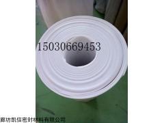 福安1m*1mm电厂专用四氟板 邵武四氟板报价