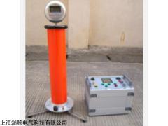 SDFC-200直流高压发生器