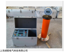 ZGS40KV/2MA直流高压发生器
