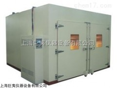 上海高低温试验箱厂家,重庆高低温试验箱厂家