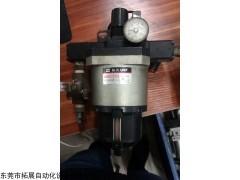 SMC带油雾分离器减压阀,上海SMC气动服务网精美文件纸质图片