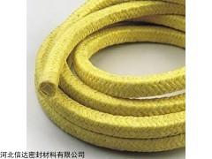 信达高碳化芳纶盘根