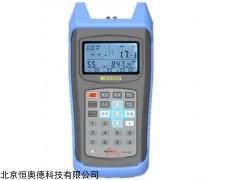 HAD-MS9802Q  数字、模拟场强仪    限时优惠